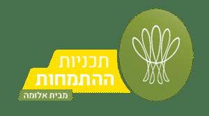 התמחויות_מלבני logo9